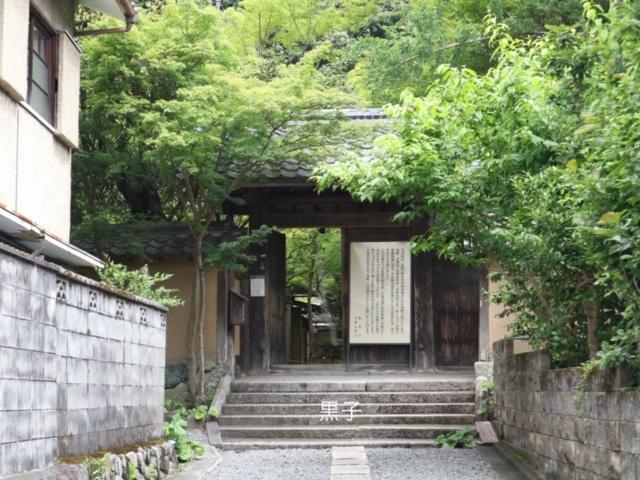 蓮華寺の山門の画像