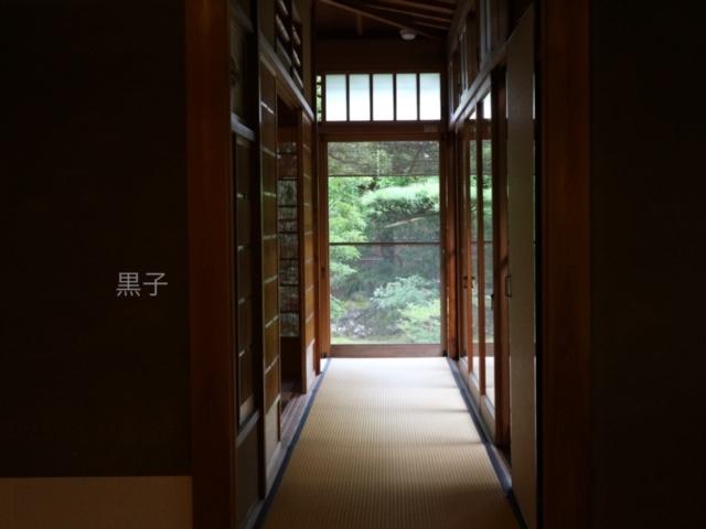 茶寮 宝泉の廊下の画像