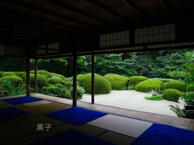 詩仙堂の庭園の画像