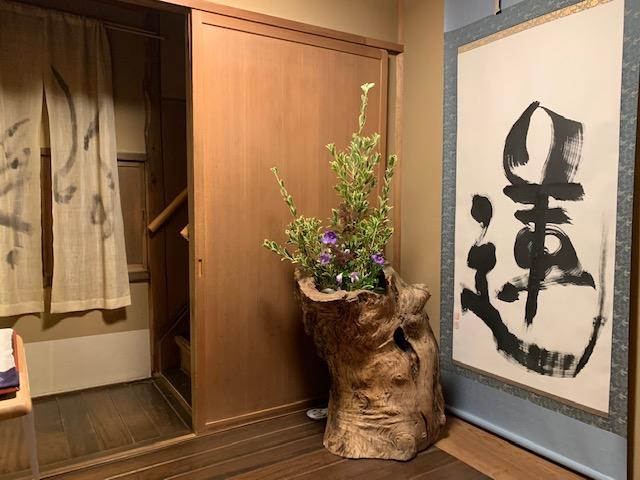松籟庵の内観の画像