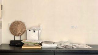 積み重ねた書類の画像