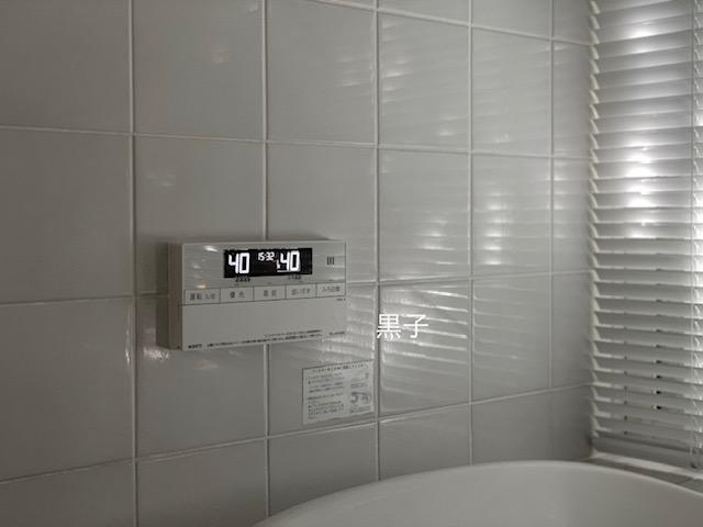 ガス給湯器を交換、新しいリモコンの画像