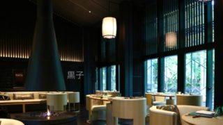 アマン京都のリビングパビリオンの内観画像