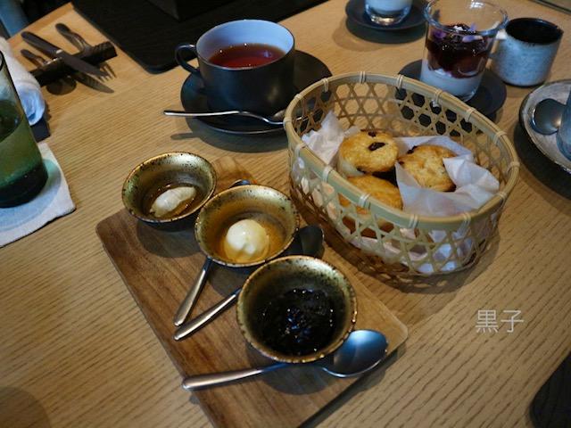 アマン京都アフタヌーンティーのスコーンの画像