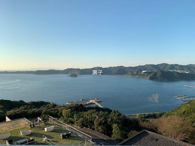 淡路島の景色の画像