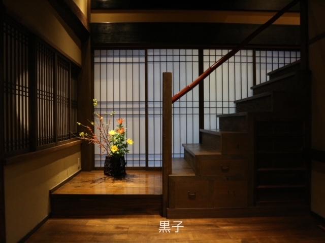 京都烏丸にある一の傳の内観画像
