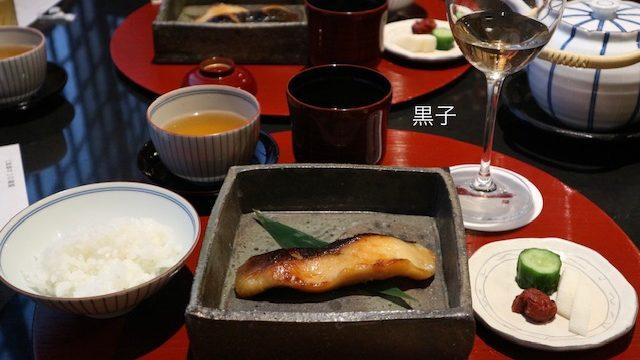 京都烏丸にある一の傳のランチ画像
