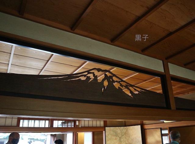 旧邸御室の欄間の画像