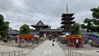四天王寺蚤の市の画像