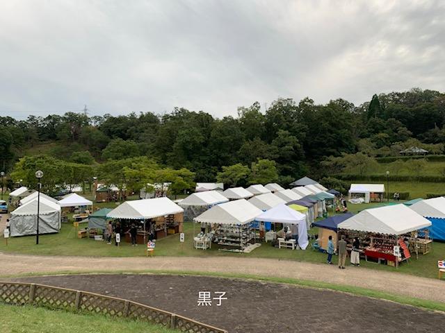 信楽のセラミックアートマーケットの画像