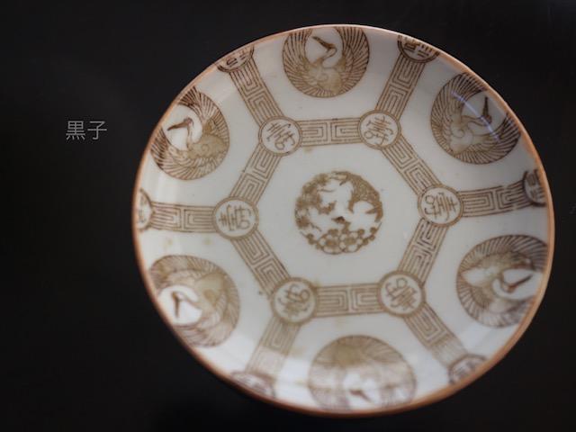 北野天満宮天神市(骨董市)で購入したお皿の画像