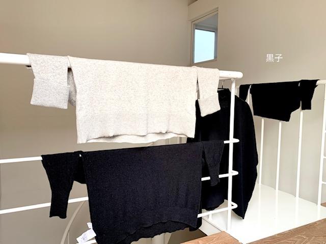 わが家のセーターの干し方の画像