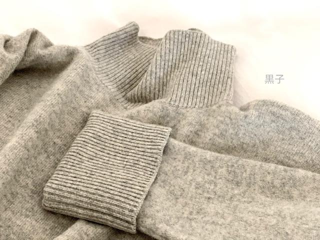 ザ・ランドレスのシャンプーで洗ったセーターの画像
