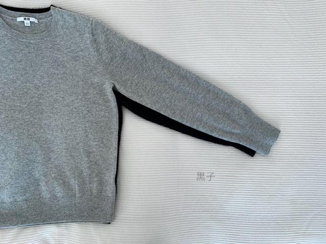 2020(2021)年と2019(2020)年のユニクロカシミヤセーターの比較画像