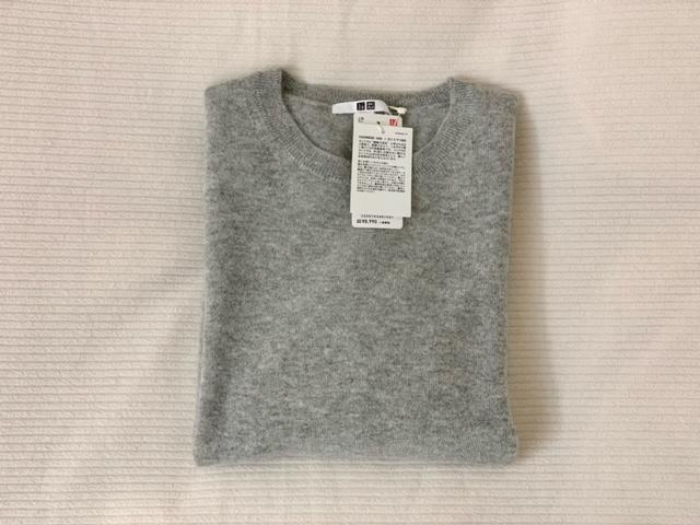 2021年ユニクロのカシミヤクルーネックセーターの画像