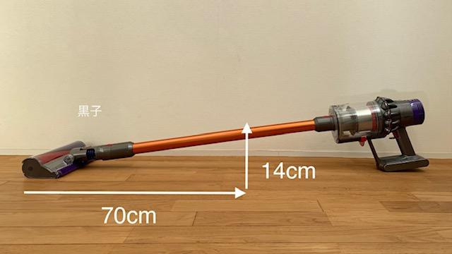 ダイソン掃除機の画像