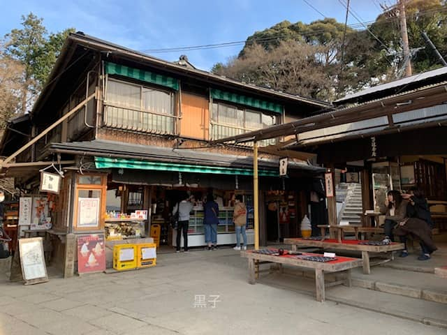 伏見稲荷大社の茶店の画像
