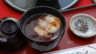 伏見稲荷大社の茶店のぜんざいの画像