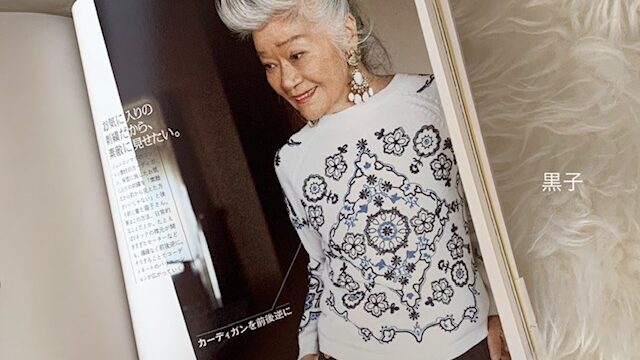 島田順子の本の画像