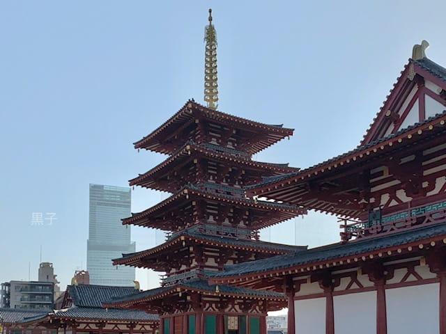 四天王寺の五重塔とあべのハルカスの画像
