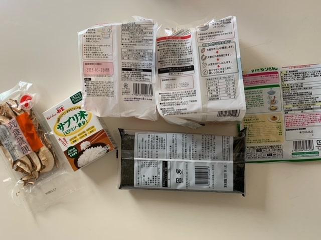 賞味期限切れ食品の画像