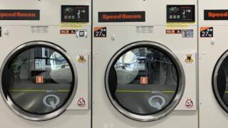 コインランドリーの大型乾燥機の画像
