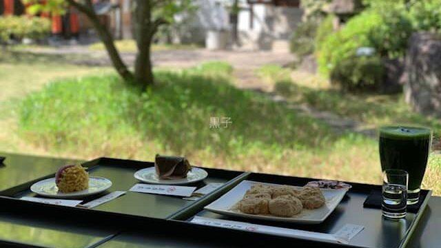虎屋菓寮の和菓子の画像