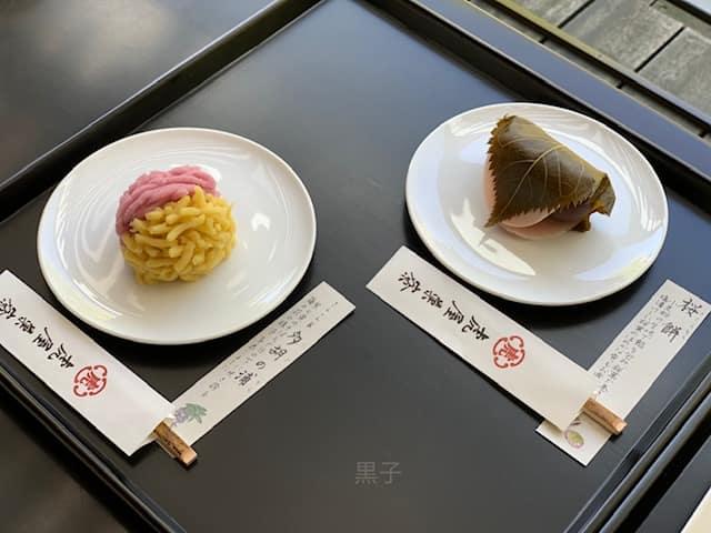 虎屋菓寮の生菓子の画像