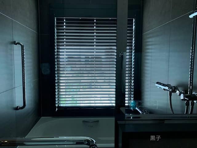ザロイヤルパークホテルアイコニック大阪御堂筋のお風呂の画像